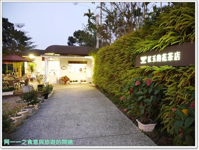 廖鄉長紅茶故事館南投日月潭伴手禮紅玉台茶18號阿薩姆image038