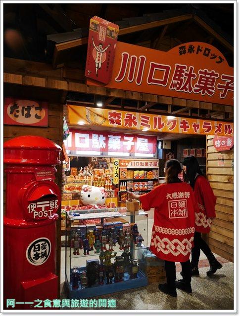台北西門町景點日藥本舖博物館老屋昭和時期免費阿一一image023