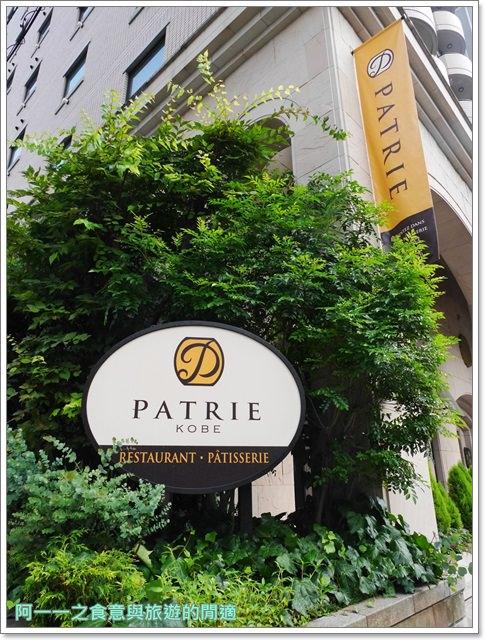 Hotel-Piena-Kobe.神戶皮耶那飯店.breakfast.japan.no1.buffetimage015