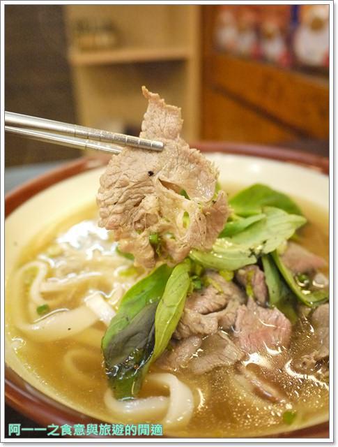 台北士林捷運芝山站美食越南美食館image018