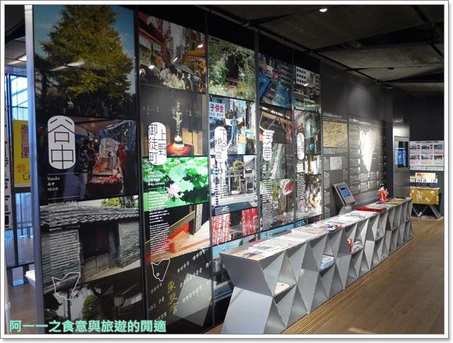日本東京自助旅遊淺草文化觀光中心晴空塔image022