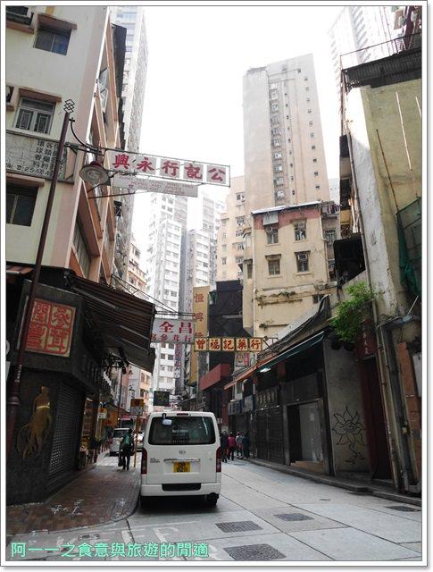 香港中上環美食蓮香居港式飲茶燒賣image002