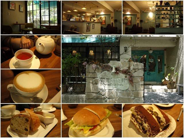 台北松山 朵兒咖啡館 第36個故事拍攝地~法國香頌下的慵懶