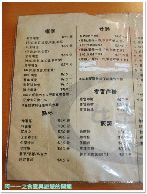 台北捷運圓山站美食女王漢堡炸雞披薩老店奶昔image008