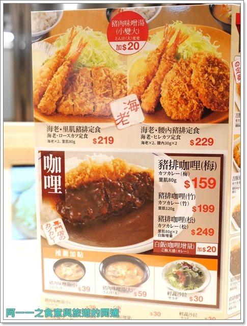 台北車站美食.吉豚屋.炸豬排丼.平價.聚餐image014