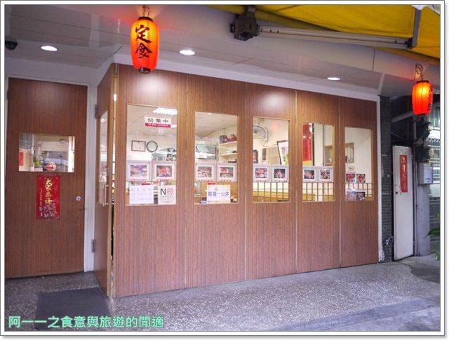 台北士林美食老店日式料理壽司一全麵攤image002