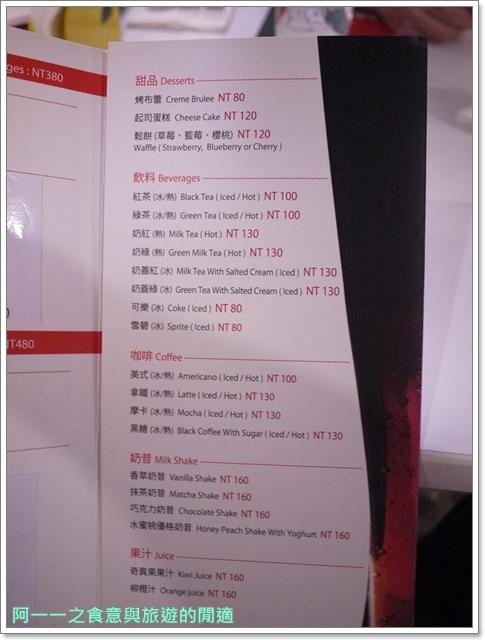 台北捷運士林站美食悅迦義式料理聚餐義大利麵烤布蕾image012