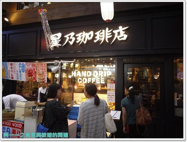 東京美食甜點星乃咖啡店舒芙蕾厚鬆餅聚餐日本自助旅遊image001