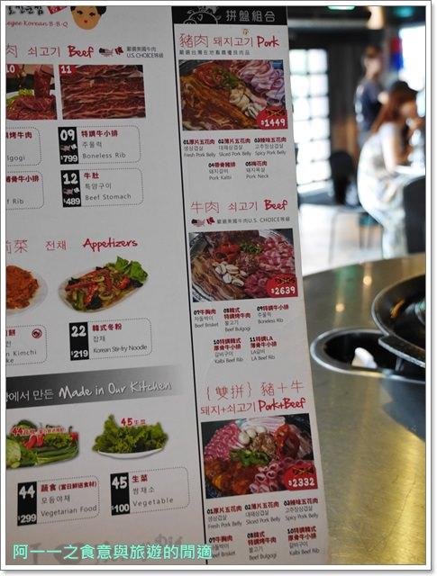 honeypig韓式烤肉.捷運台北101美食.24小時.聚餐image023
