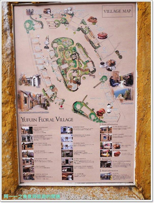 九州由布院景點.snoopy茶屋.Yufuin-Floral-Village.童話小鎮.image006