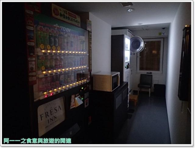 東京住宿平價新橋相鐵草梅客棧台場汐留image022