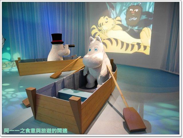 嚕嚕米精靈特展moomin芬蘭國立臺灣科學教育館動畫小不點image026