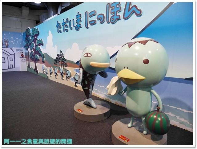 阿朗基愛旅行aranzi台北華山阿朗佐特展可愛跨年image044
