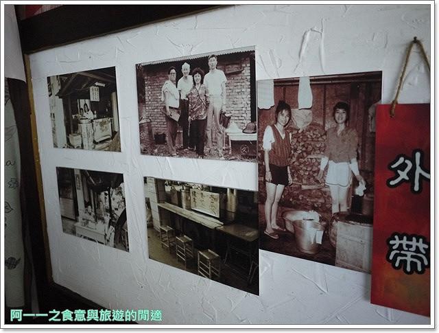 台東美食飲料幸福綠豆湯神農百草老店image003