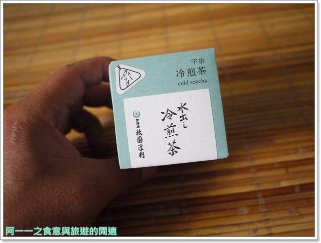 東京伴手禮點心銀座たまや芝麻蛋麻布かりんとシュガーバターの木砂糖奶油樹image005