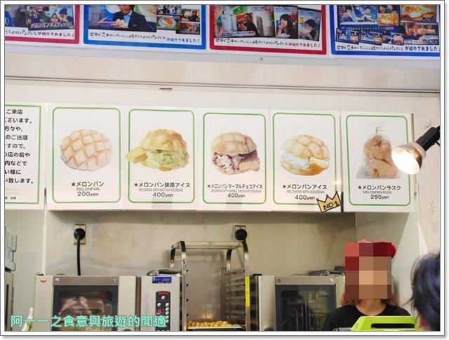 大阪心齋橋美食.世界第二好吃的現烤冰淇淋菠蘿麵包.龍蝦三明治image025