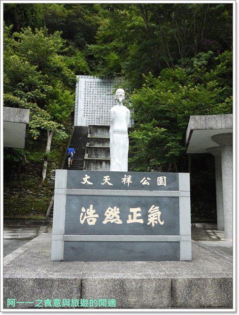 花蓮太魯閣燕子口九曲洞慈母橋錐麓斷崖文天祥公園image047