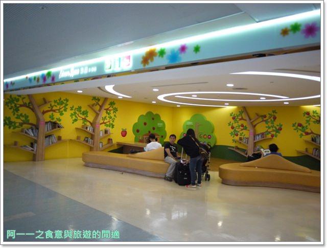日本東京自助松山機場貴賓室羽田空港日航飛機餐image010