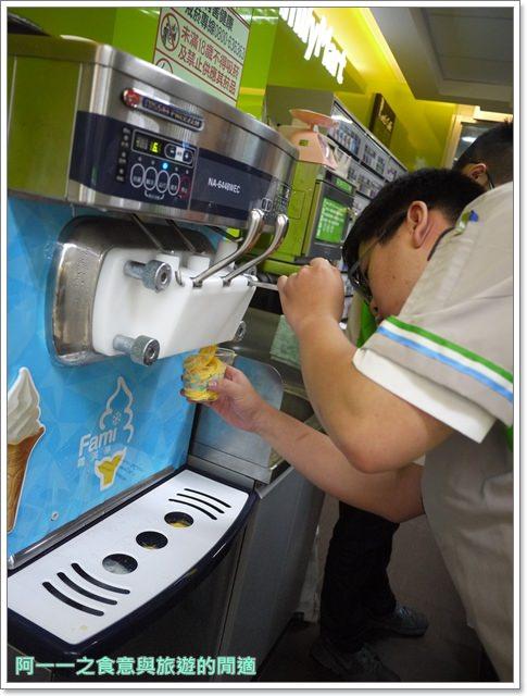 全家芒果霜淇淋image023