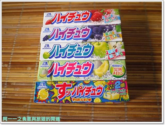 東京伴手禮點心銀座たまや芝麻蛋麻布かりんとシュガーバターの木砂糖奶油樹image004