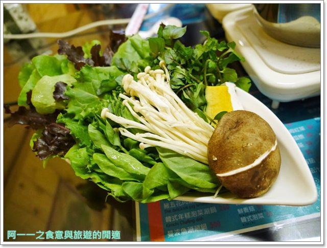 南投日月潭美食橋涮涮鍋火鍋有機蔬菜養生健康平價image012