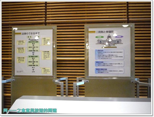 日本東京旅遊國會議事堂見學國會前庭木村拓哉changeimage010