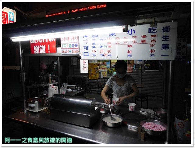 台東寶桑路美食小吃蘇天助素食麵蓮玉湯圓玉成鴨肉飯鱔魚麵image032