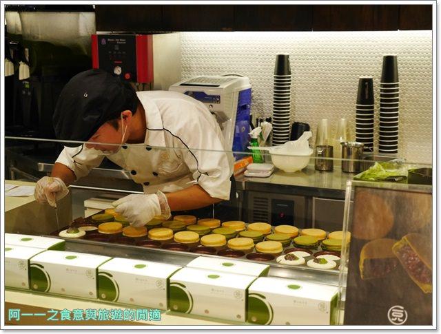 台北車站京站美食108 抹茶茶廊霜淇淋蕨餅剉冰image010