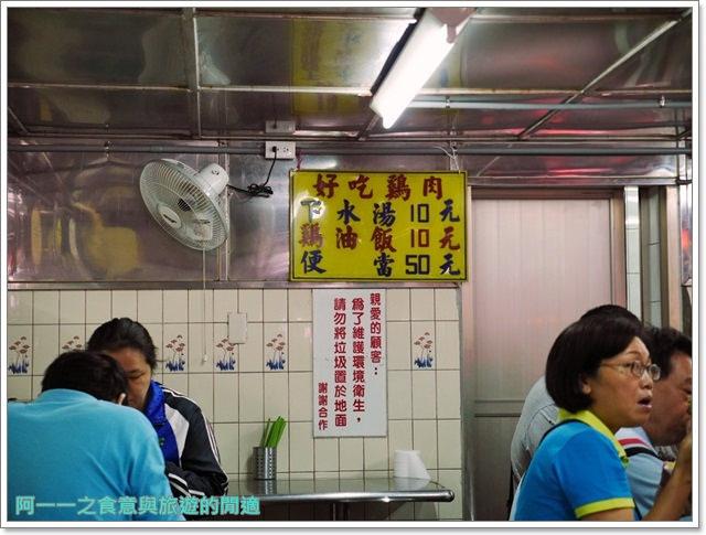 西門町美食小吃施福建好吃雞肉楊桃冰阿波伯冬仙堂楊桃汁飲料老店image006