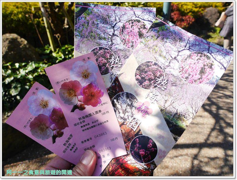 靜岡旅遊.熱海梅園.來宮站.賞花.梅花image018