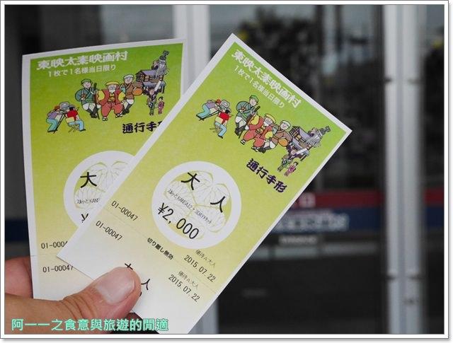 東映太秦映畫村.京都旅遊.主題樂園.時代劇.日劇仁醫image010