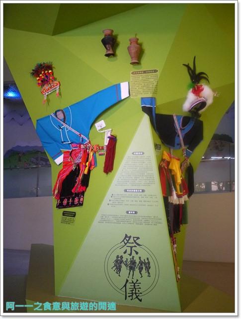 台東成功旅遊景點都歷遊客中心親子寓教於樂阿一一image017