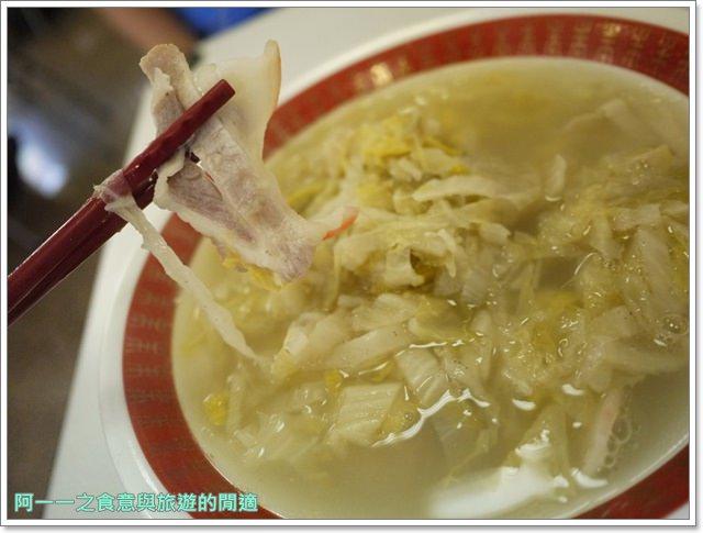 台東美食小吃正海城北方小館蔥油餅酸菜白肉鍋image016