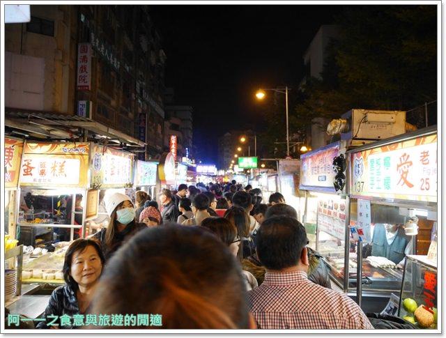 寧夏夜市捷運雙連站美食小吃老店滷肉飯鴨蛋芋餅肉羹image001