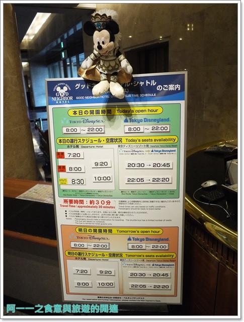 日本東京自助住宿東京迪士尼海濱幕張新大谷飯店image011