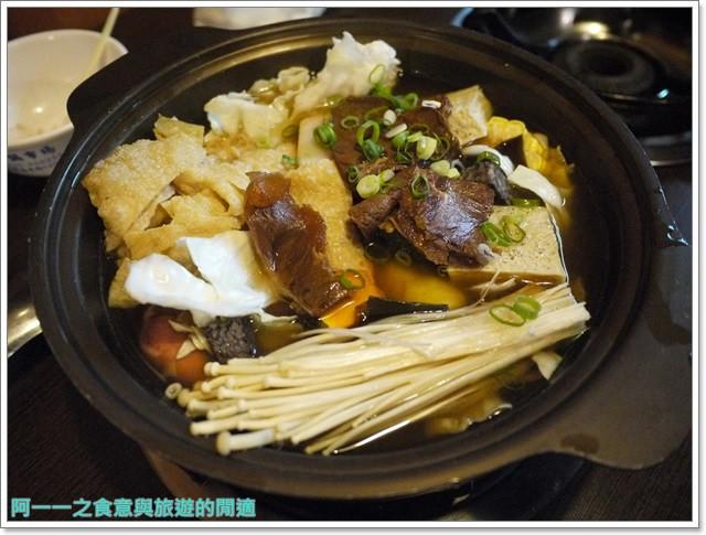 台東平價美食禾昌火鍋市場image013