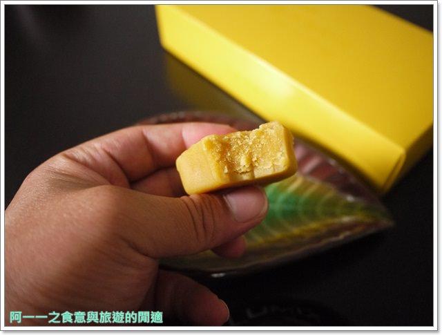 東京九州伴手禮博多ひよ子本舗吉野堂小雞蛋糕八女茶image027