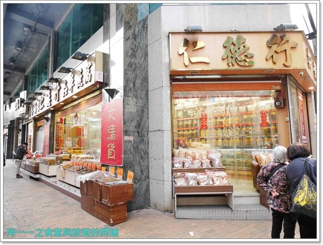 香港旅遊住宿飯店宜必思ibis中上環酒店機場快線image016