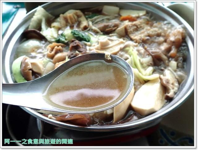 198羊肉爐.三芝淺水灣.美食.吃到飽.聚餐.北海岸image026