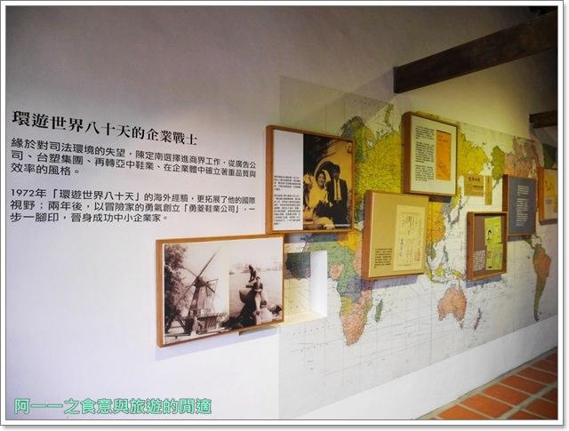 宜蘭三星景點.陳定南紀念園區.紀念館.博物館image025