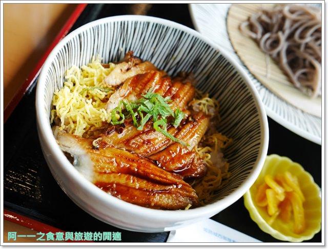 姬路城好古園活水軒鰻魚飯日式庭園紅葉image027