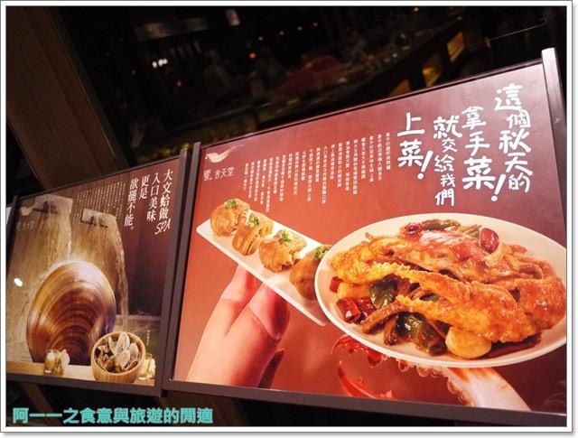 捷運世貿台北101美食饗食天堂吃到飽buffet海鮮螃蟹image005