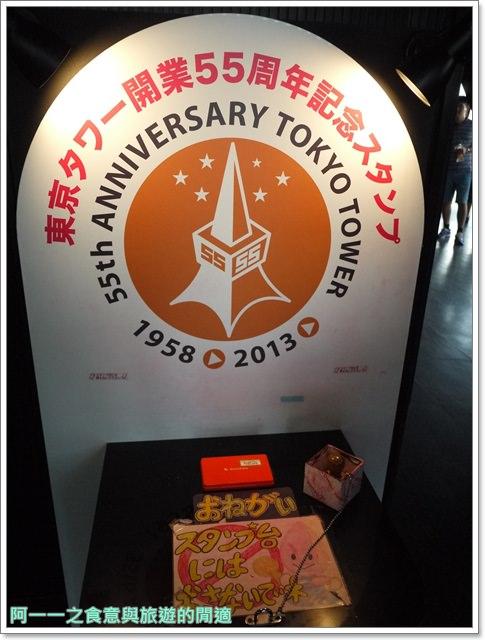 日本東京旅遊東京鐵塔芝公園夕陽tokyo towerimage029