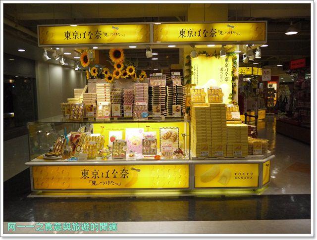 日本東京旅遊東京鐵塔芝公園夕陽tokyo towerimage048