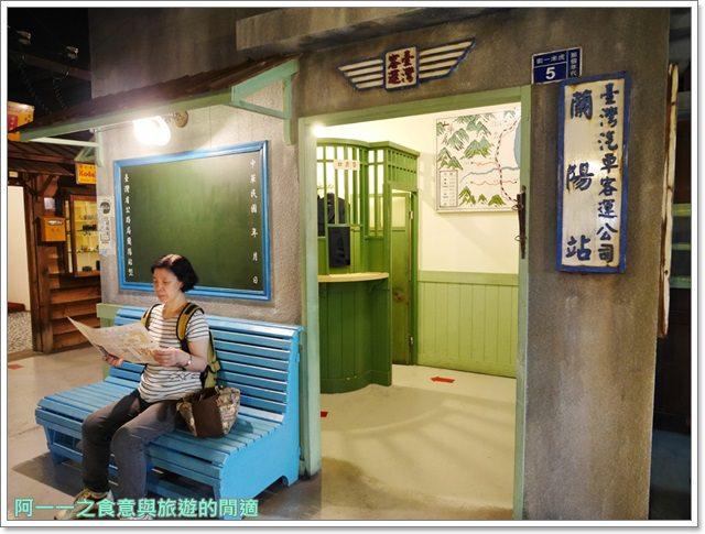 宜蘭羅東觀光工廠虎牌米粉產業文化館懷舊復古老屋吃到飽image027