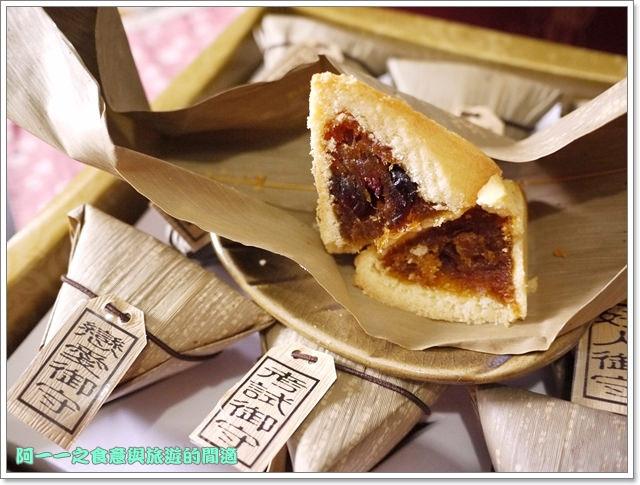 端午節伴手禮粽子鳳梨酥青山工坊image055