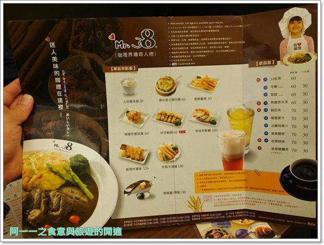 台中一中街美食mr.38咖哩提拉米蘇甜點image012