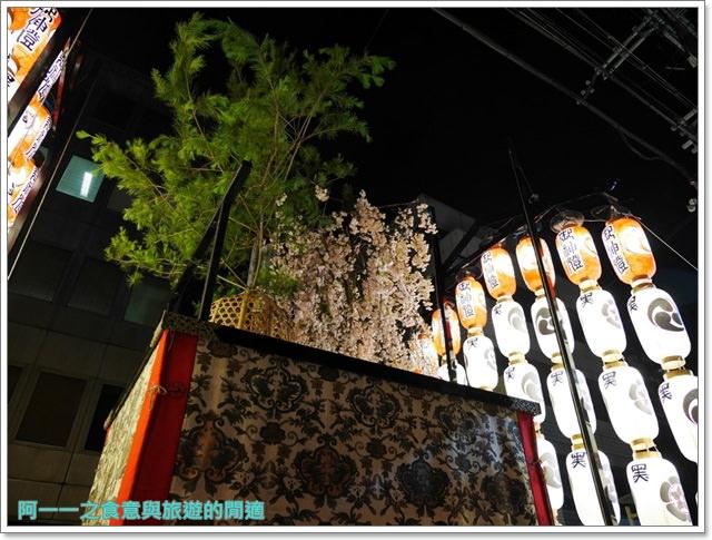 京都祇園祭.宵山.還幸祭.日本祭典.山鉾image018