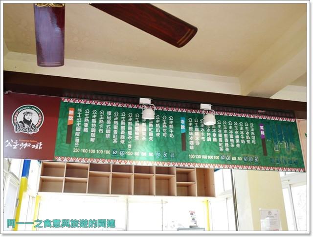 花蓮觀光糖廠光復冰淇淋日式宿舍公主咖啡花糖文物館image045