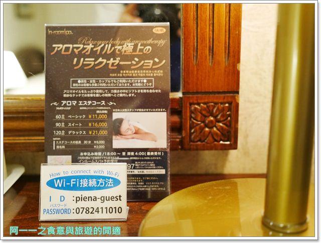 Hotel-Piena-Kobe.神戶皮耶那飯店.breakfast.japan.no1.buffetimage041